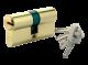 Cilindri,Cilindrii maresc nivelul de protectie al usii si intarzie infractorul mai mult timp sa sparga a cea usa.